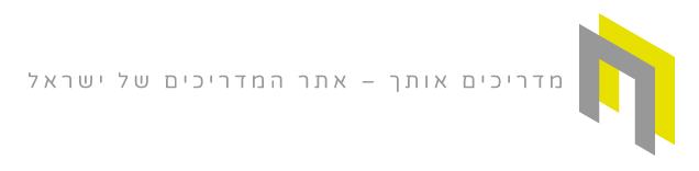 מדריכים אותך – אתר המדריכים של ישראל
